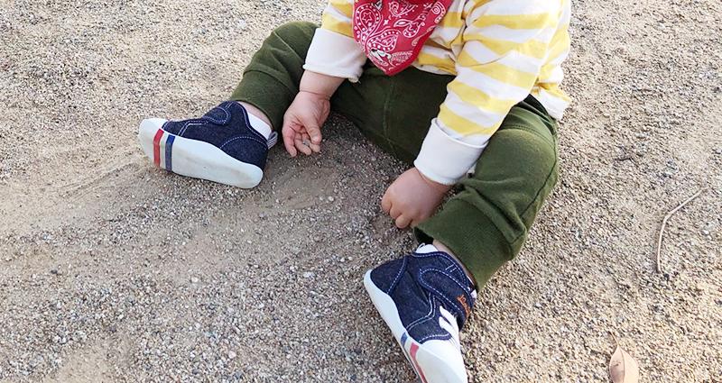 子育て中、初めての公園ではしゃぐ息子