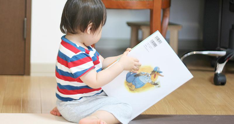 絵本の読み聞かせは早い段階から開始!