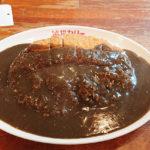 ランチに南久宝寺の船場カリーでトンカツカリーを食べてきました!