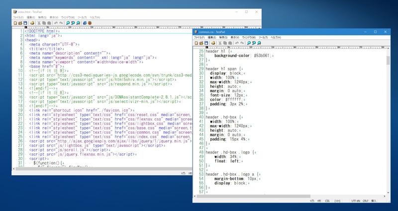 html・cssの記述ミスや文法をチェックできる