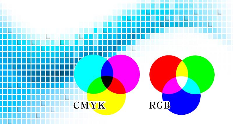 解像度とカラー(RGB・CMYK)は印刷とwebでは全く違う!