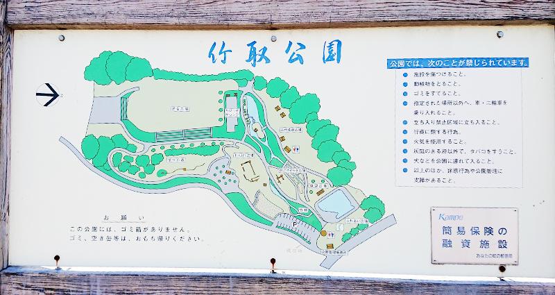 奈良の竹取公園に行ってきました!滑り台や施設情報・アクセスをご紹介