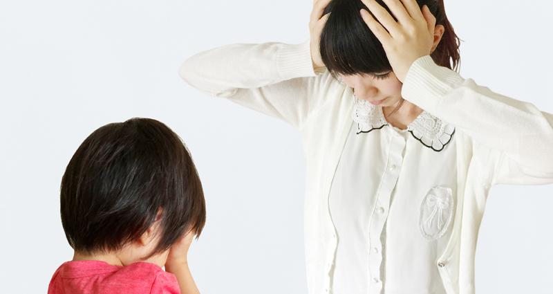 2歳児の子どもには、どのようにどこまで叱るのがいいのか?